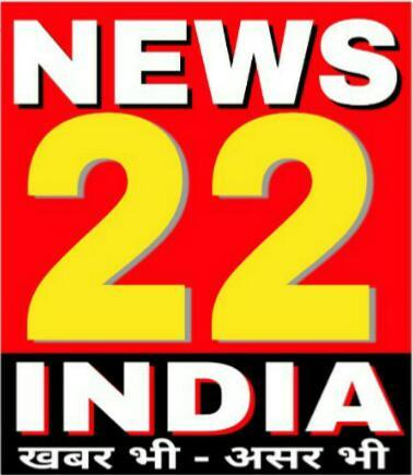 News22 India